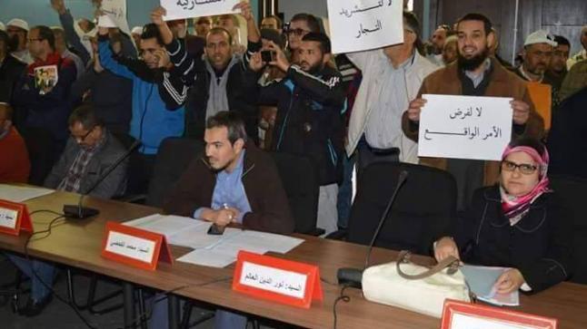 أكادير: جمعيات سوق الاحد تتهم المجلس البلدي بمحاولة ايهام الرأي العام بعدالة قرارها الجبائي