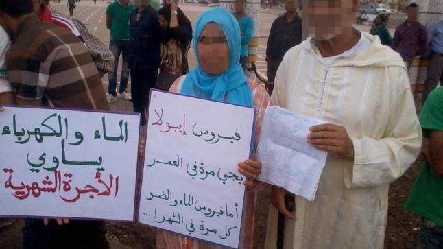 تارودانت: هيئات ممثلي المجتمع المدني تهدد بالاحتجاج بسبب ارتفاع فواتير الماء والكهرباء