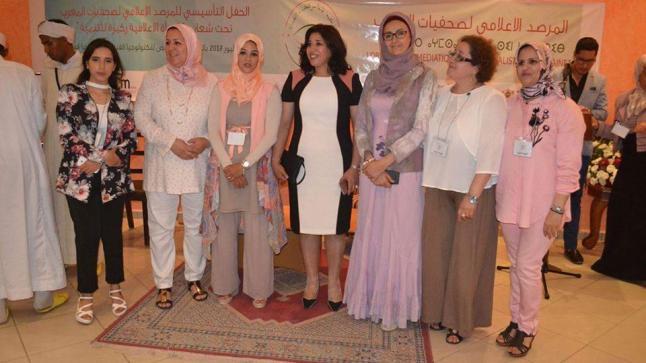 أكادير يشهد ميلاد المرصد الإعلامي لصحافيات المغرب