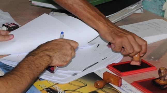 رسميا : قرار تصحيح الإمضاءات يدخل حيز التنفيذ.. وهذه هي الإدارات المخول لها ذلك