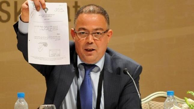 لقجع يترك منصب الرئاسة لصالح بن عبد الله