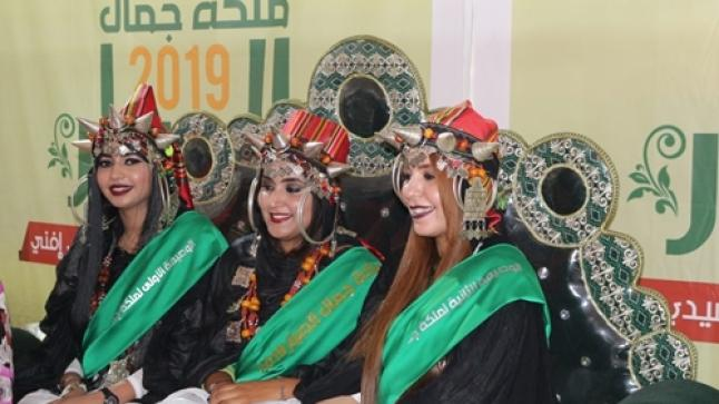 """تتويج ملكة جمال الصبار """"أكناري"""" بأيت بأعمران"""