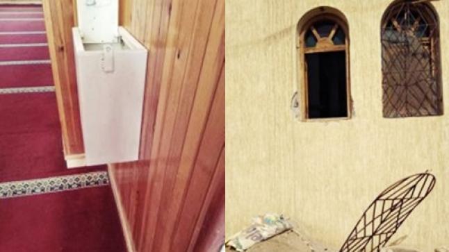 لصوص يهاجمون مسجدا باشتوكة ويسرقون صندوق التبرعات
