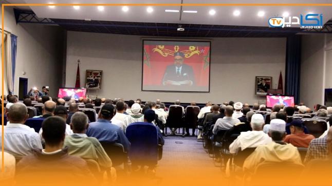 الإنصات للخطاب الملكي في الذكرى 66 لثورة الملك والشعب بأكادير.. منتخبون يعلقون (فيديو)