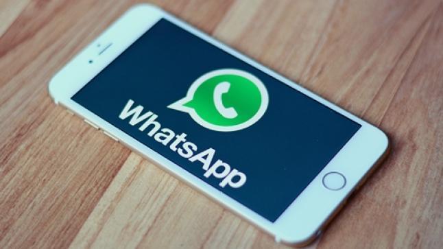 خدمة جديدة للرسائل على تطبيق واتساب للحد من الأخبار الزائفة