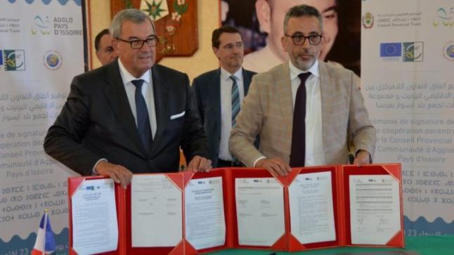 توقيع أول اتفاقية للتعاون الدولي باللغة الأمازيغية (صور)