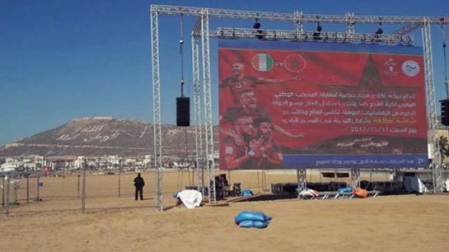 شاشة عملاقة وبجودة عالية بأكادير لمشاهدة مباراة الحسنية في نهائي كأس العرش