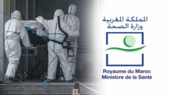 فيروس كورونا.. تسجيل حالة إصابة جديدة بالمغرب