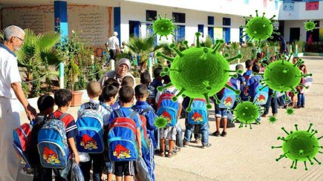 المغرب يُوقف الدراسة بجميع المؤسسات التعليمية بسبب فيروس كورونا