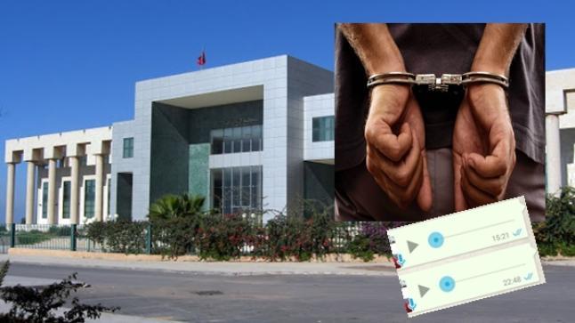 """اعتقال مستشار جماعي في قضية """" أوديو سمسار المحاكم"""" باستئنافية أكادير"""