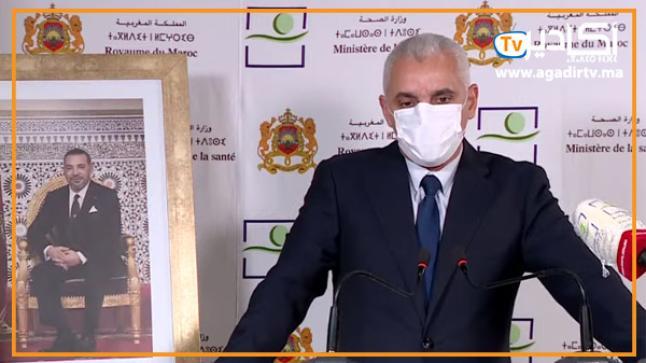 """وزارة الصحة تكشف حقيقة """"اتخاذ إجراءات جديدة بعد تحسن الوضعية الوبائية"""""""