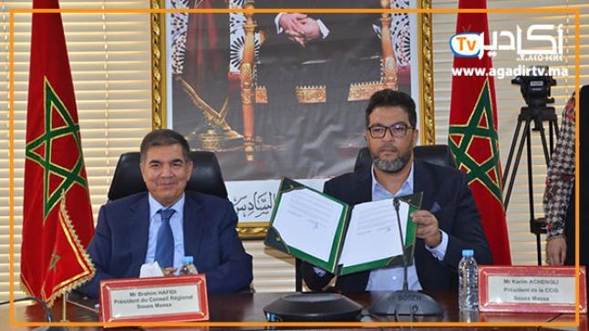 توقيع اتفاقية تعاون بين سوس ماسة وبلباو بإقليم الباسك الإسباني