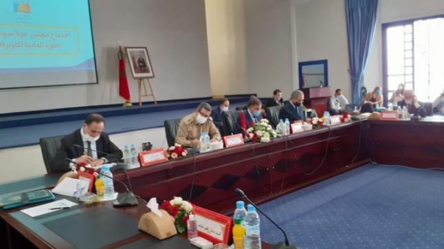 مجلس سوس يتدارس قضايا بيئية وسوسيو-اقتصادية خلال دورته لشهر مارس