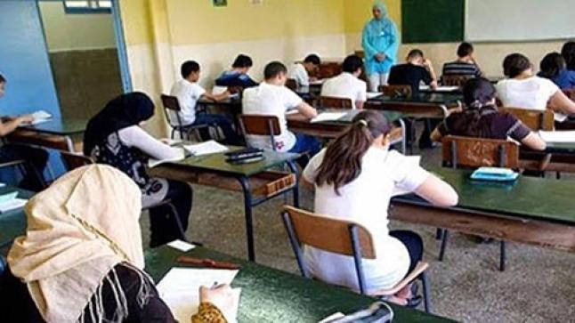 هام.. إلغاء الامتحان الموحد المحلي للسنة النهائية للسلك الابتدائي والسلك الإعدادي