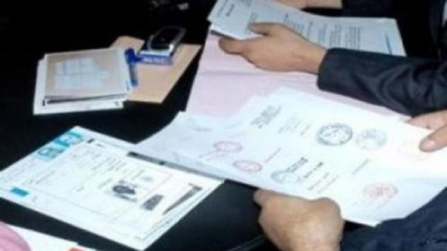 الدرك يُسقط عصابة خطيرة متخصصة في تزوير شواهد التأمين بسوس ماسة