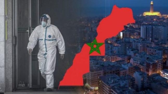 تغيرات جديدة في أرقام فيروس كورونا بالمغرب خلال الـ24 ساعة الماضية