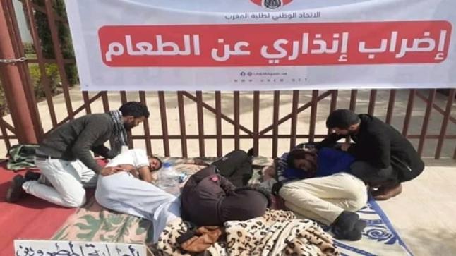 نقل طالبين مضربين عن الطعام بأكادير إلى المستشفى بعد تدهور حالتهما الصحية