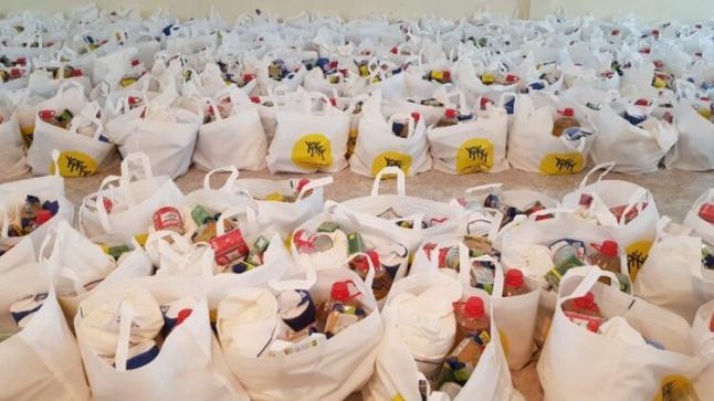 """تارودانت: أزيد من 13 ألف أسرة تستفيد من الدعم الغذائي """"رمضان 1442"""""""