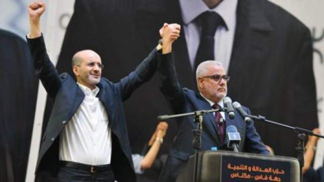 البيجيدي بمجلس النواب يطالب حكومة العثماني بتخفيف إجراءات الإغلاق الليلي