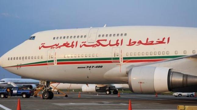 """مجموعة دولية تقتني طائرات """"لارام"""""""