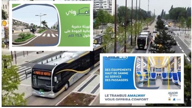 """مستجدات مشروع خط الحافلات عالية الجودة """"ترام باص"""" بأكادير"""