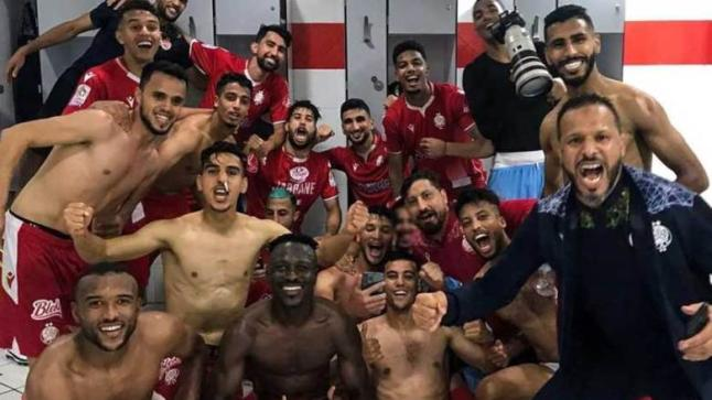الوداد البيضاوي يتوج بلقب البطولة الإحترافية للمرة الـ21 في تاريخه