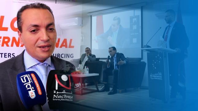 معرض دولي لمراكز النداء بأكادير يستقطب الشركات ويمنح فرصا لشباب سوس الباحثين عن العمل (فيديو)
