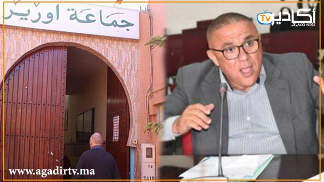 """المحكمة الإدارية بأكادير """"تنتصر"""" لمحمد بازين في انتخابات جماعة أورير"""