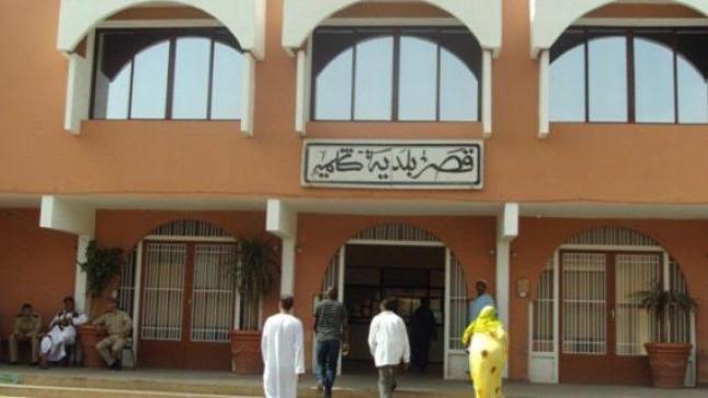 إدارية أكادير تبطل عملية انتخاب نواب رئيس جماعة كلميم