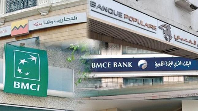 """""""كلوبال فينانس""""..بنوك مغربية تحتل المراتب الأولى الأكثر أمانا بإفريقيا"""