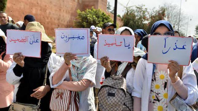 الأساتذة المتعاقدون يستهلون الدخول المدرسي بخطوات تصعيدية ضد وزارة أمزازي