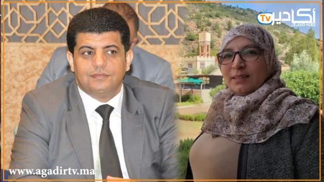 """بسبب حالة """"التنافي"""".. سيدة تخلف المسعودي في رئاسة جماعة إيموزار"""