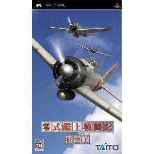 Reishikikanjousentouki Seikuuou PSP