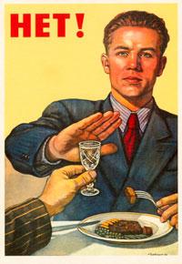 Алкоголь - путь к зависимости