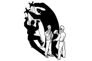манипуляция - скрытое влияние