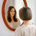 Как посмотреть на себя — Кто Я?