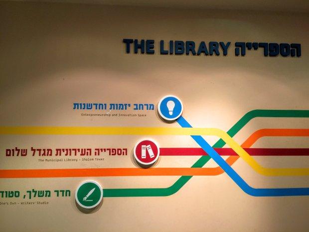z19092637Q,Biblioteka-w-Tel-Awiwie