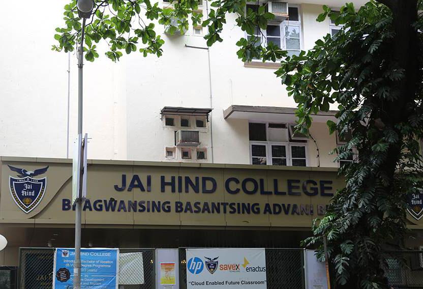 First Year Junior College
