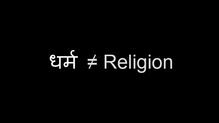 Dharma Isn't Religion