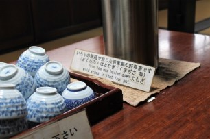 The little sign clarifying the tea inside. :)