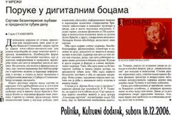 agata_politika_th2