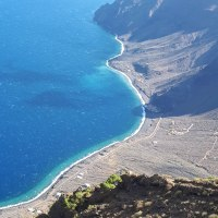L'Archipel des Canaries en famille : El Hierro