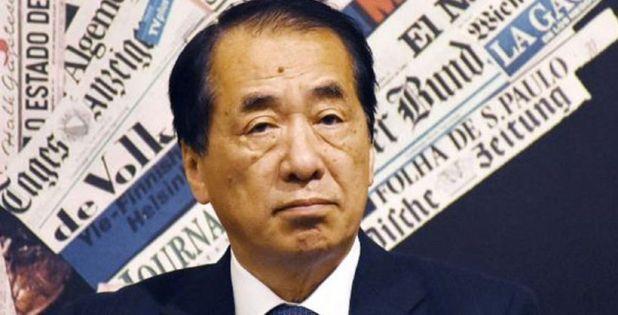 Japonya'nın eski başbakanı: Erdoğan'a nükleer teknolojiyi önerdiğime pişmanım 1