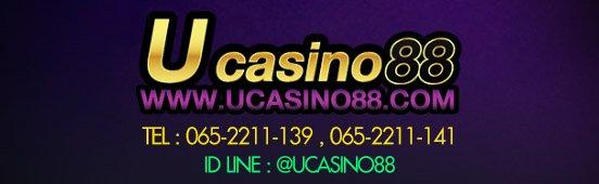 Casino Online - Overview