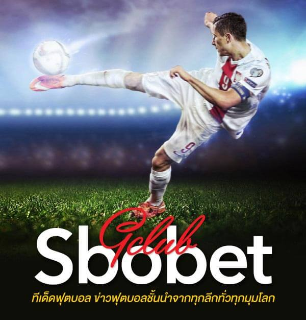 Sbobet Gclub Online Casino Reviews & Tips