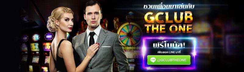 Gclub Dragon Tiger Casino Games Exposed