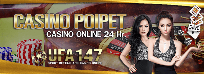 Enjoying Fun With Thai Poipet Casino