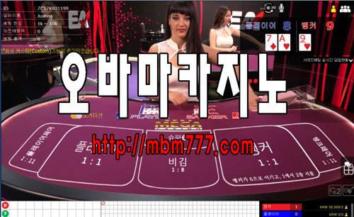 Top Advice on Korea Casino Site