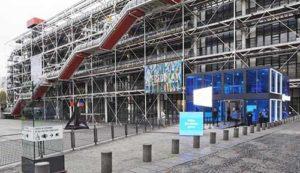 Centre Pompidou - トリオングル・ピアザ