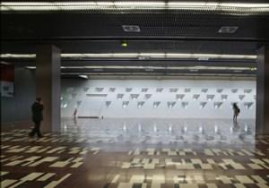 Palais des Congres de Paris - ハバナ・ホール